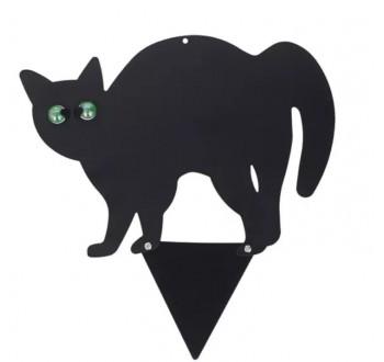 Odpuzovač EDCO - maketa nakrčené kočky