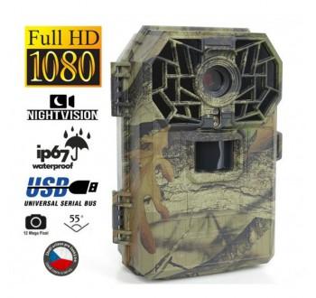 Fotopast Bunaty One Full HD +